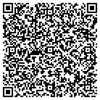 QR-код с контактной информацией организации ВОДОКАНАЛА ЕМУП