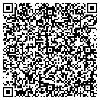 QR-код с контактной информацией организации ГРОДНЕНСКИЙ РАЙИСПОЛКОМ