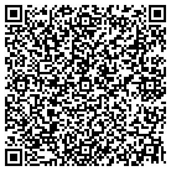 QR-код с контактной информацией организации ИЗЫСК ПЕЛЬМЕННАЯ