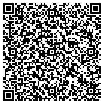 QR-код с контактной информацией организации КАЛИНЫ КОНЦЕРНА