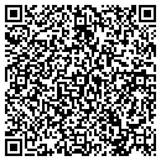 QR-код с контактной информацией организации МЕДИК