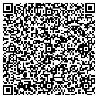 QR-код с контактной информацией организации ГРОДНЕНСКИЙ ОБЛАСТНОЙ СУД