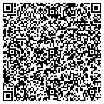 QR-код с контактной информацией организации ТРЕТИЙ ТАЙМ ООО УРАЛМАШЕВСКИЙ РЫНОК
