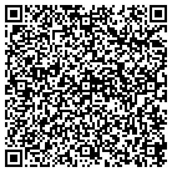 QR-код с контактной информацией организации ГРОДНЕНСКАЯ ПРАВДА