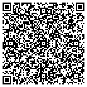 QR-код с контактной информацией организации УРАЛЬСКИЙ РАБОЧИЙ