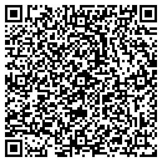 QR-код с контактной информацией организации НЭП