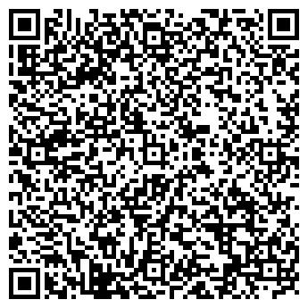 QR-код с контактной информацией организации УРАЛМАШОБЩЕПИТ, ЗАО