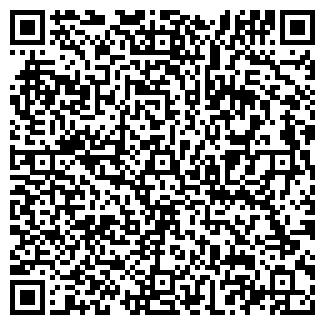 QR-код с контактной информацией организации АРМЕНИЯ
