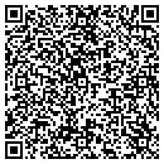"""QR-код с контактной информацией организации """"Афродита"""" Сауна, ИП Перевалов АФРОДИТА"""