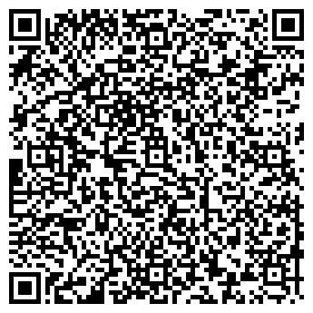 QR-код с контактной информацией организации БЕЛАЯ ЛАДЬЯ САУНА