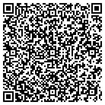 QR-код с контактной информацией организации БЫТКОМПЛЕКС, ООО