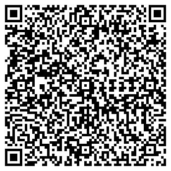 QR-код с контактной информацией организации Д-КЛУБ САУНА