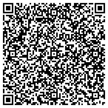 QR-код с контактной информацией организации ЗАЛ ЗДОРОВЬЯ ЦЕНТРАЛЬНОГО СТАДИОНА