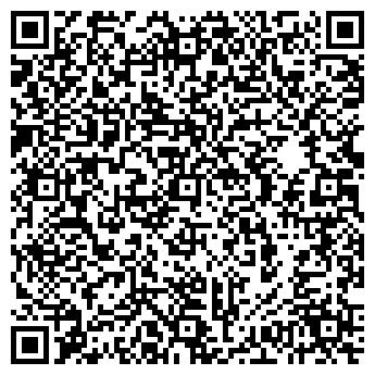 QR-код с контактной информацией организации КАЛЬДАРИЙ ВИП-САУНА