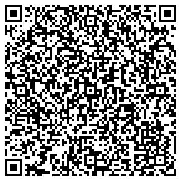 QR-код с контактной информацией организации КАРТ ТРЕК КАРТИНГ-ЦЕНТР