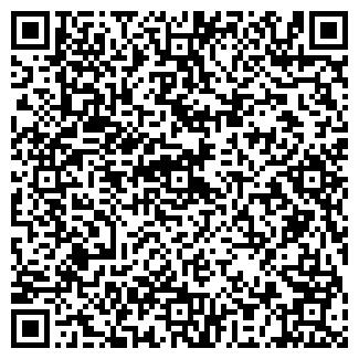 QR-код с контактной информацией организации КОРДОН ЛЕСНИКА