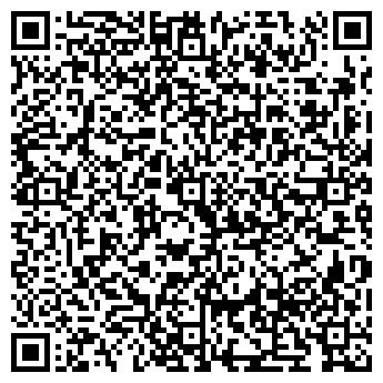 QR-код с контактной информацией организации КОТТЕДЖ ДЛЯ ОТДЫХА