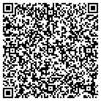 QR-код с контактной информацией организации НА ВИНШАМПАНЬКОМБИНАТЕ