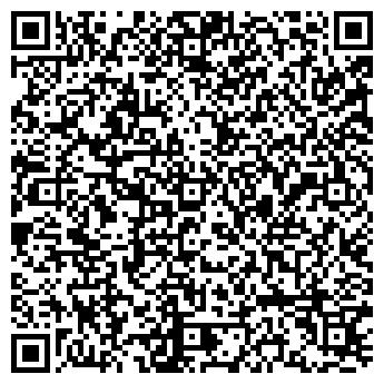"""QR-код с контактной информацией организации Сауны Екатеринбурга   """"Панорама66.ру"""""""
