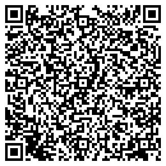 QR-код с контактной информацией организации ПАРАДОКС