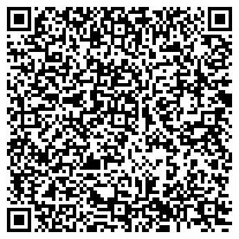 QR-код с контактной информацией организации САУНА У БЕЛОЙ БАШНИ