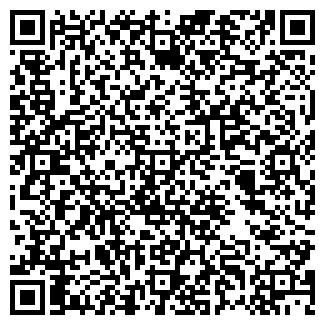 QR-код с контактной информацией организации ЖКК 1