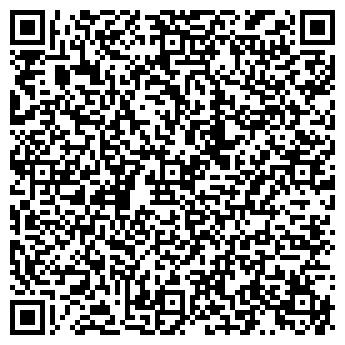 QR-код с контактной информацией организации ГЛАСС МАРКЕТ КОМПАНИЯ, ООО