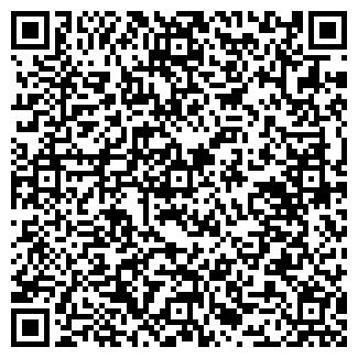 QR-код с контактной информацией организации ЖЭУ