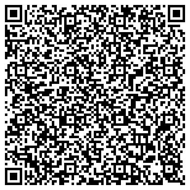 QR-код с контактной информацией организации КУРОРТ БЕЛОКУРИХА ЗАО ЕКАТЕРИНБУРГСКИЙ ФИЛИАЛ