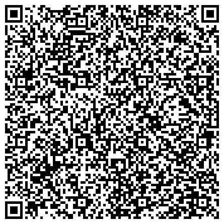QR-код с контактной информацией организации ГОСУДАРСТВЕННЫЙ КОМИТЕТ ПО РЫБОЛОВСТВУ (СВЕРДЛОВСКИЙ ФИЛИАЛ)