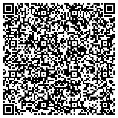 QR-код с контактной информацией организации РЫБАЛКА НА КАЛИНОВКЕ ООО КУЛЬТУРНОЕ РЫБНОЕ ХОЗЯЙСТВО