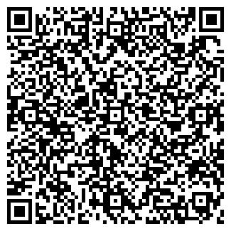 QR-код с контактной информацией организации КАЛИНИНЕЦ