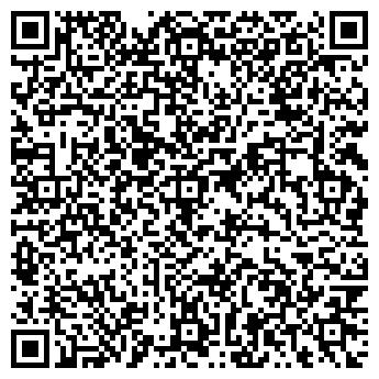 QR-код с контактной информацией организации УРАЛМАШ ЛЫЖНАЯ БАЗА