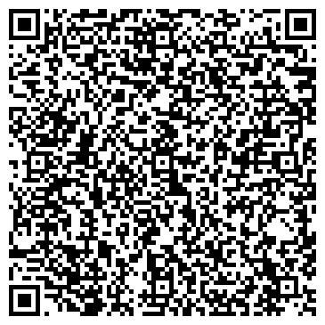 QR-код с контактной информацией организации ВЕЛЬД ГРУППА КОМПАНИЙ, ЗАО