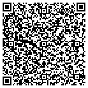 QR-код с контактной информацией организации ВИСТА АЭРО, ООО