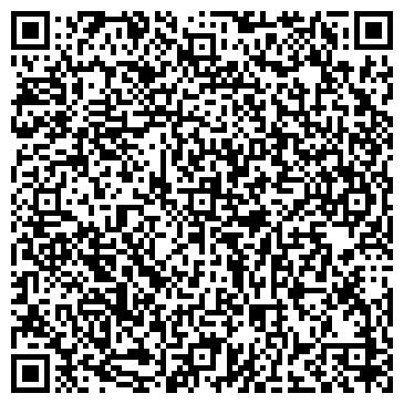 QR-код с контактной информацией организации ВОКРУГ СВЕТА 2000, ООО