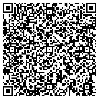 QR-код с контактной информацией организации РУССКИЕ КАНИКУЛЫ, ООО