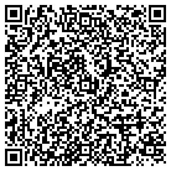 QR-код с контактной информацией организации ТАГАНСКАЯ ГОСТИНИЦА