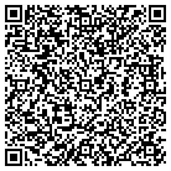 QR-код с контактной информацией организации ЭЙ ЭНД ЭЙ, ООО
