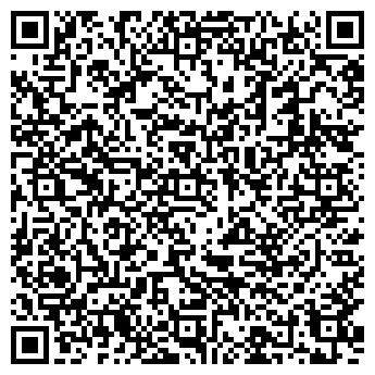 QR-код с контактной информацией организации ЭЛЬДОРАДО-ТУР, ООО