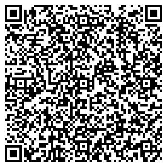 QR-код с контактной информацией организации ЛИГ АДВОКАТСКОЕ БЮРО