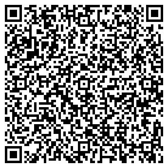QR-код с контактной информацией организации № 6 АДВОКАТСКАЯ КОНТОРА