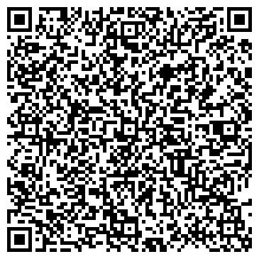 QR-код с контактной информацией организации № 7 ЮРИДИЧЕСКОЕ БЮРО, ООО