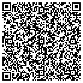 QR-код с контактной информацией организации № 8 АДВОКАТСКАЯ КОНТОРА