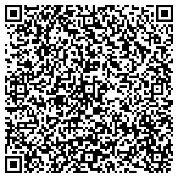 QR-код с контактной информацией организации № 10 АДВОКАТСКАЯ КОНТОРА