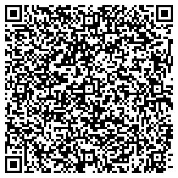 QR-код с контактной информацией организации № 11 АДВОКАТСКАЯ КОНТОРА