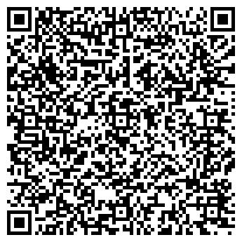 QR-код с контактной информацией организации № 21 АДВОКАТСКАЯ КОНТОРА
