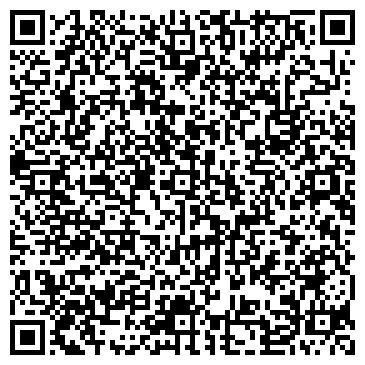 QR-код с контактной информацией организации № 28 АДВОКАТСКАЯ КОНТОРА