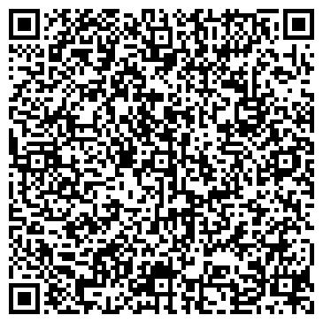 QR-код с контактной информацией организации № 44 АДВОКАТСКАЯ КОНТОРА