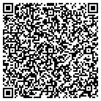 QR-код с контактной информацией организации № 45 АДВОКАТСКАЯ КОНТОРА